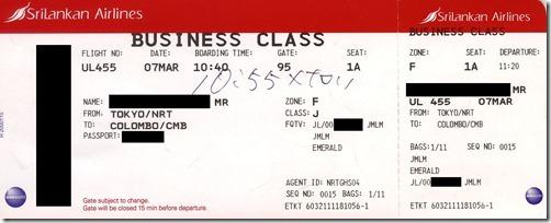 01NRT-CMB ULビジネスクラス@2020年3月