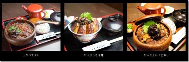menu_09_202
