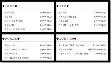 menu_09_203