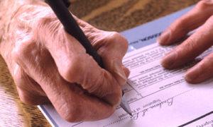Вступление в наследство после смерти по завещанию основные нюансы