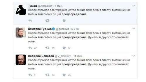 Террор против России сам никогда не остановится