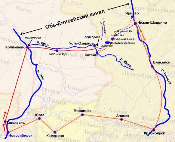 Обь-Енисейский канал. Водный путь Великой Тартарии