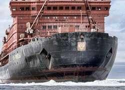 Российский атомный ледокол поставил рекорд скорости достижения Северного полюса