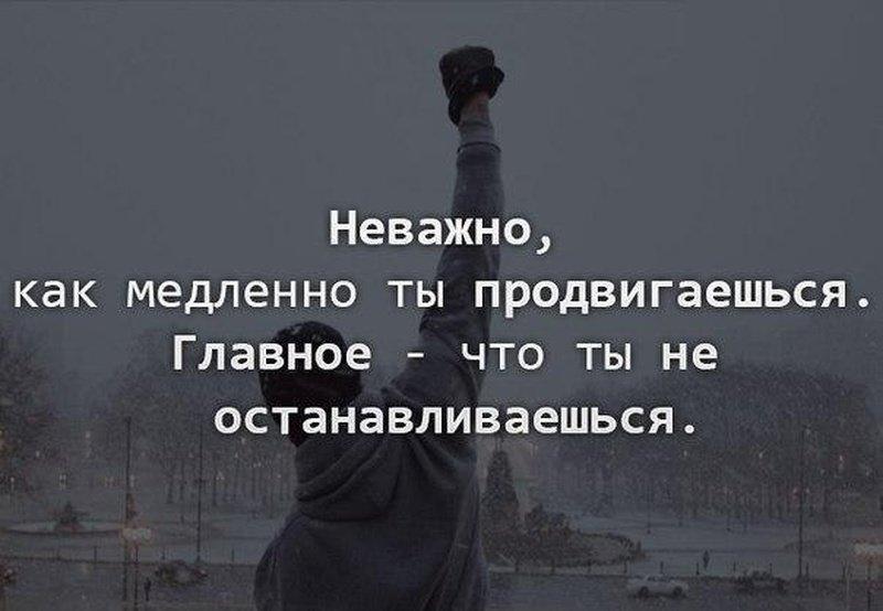 победа
