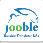 Russian Translator Jobs