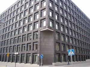 Банк Швеции Sveriges Riksbank
