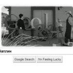 """В честь 122 годовщины со дня рождения Чарли Чаплина компания Google разместила на главной странице своего поисковика праздничный логотип, так называемый """"дудл""""."""
