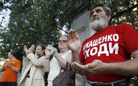 Акция протеста у белорусского посольства в Москве. Июль 2011г.