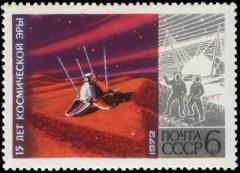 spuskaemyj-apparat-sovetskoj-avtomaticheskoj-mezhplanetnoj-stancii-nars-3-ic1972_4167