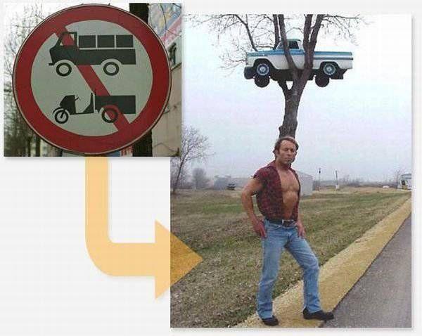 Необычные дорожные знаки с расшифровкой (14 фото)