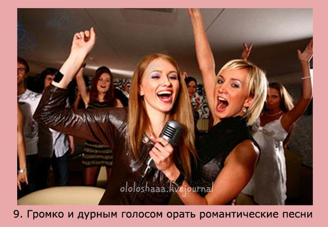 Поступки пьяных девушек (30 фото)