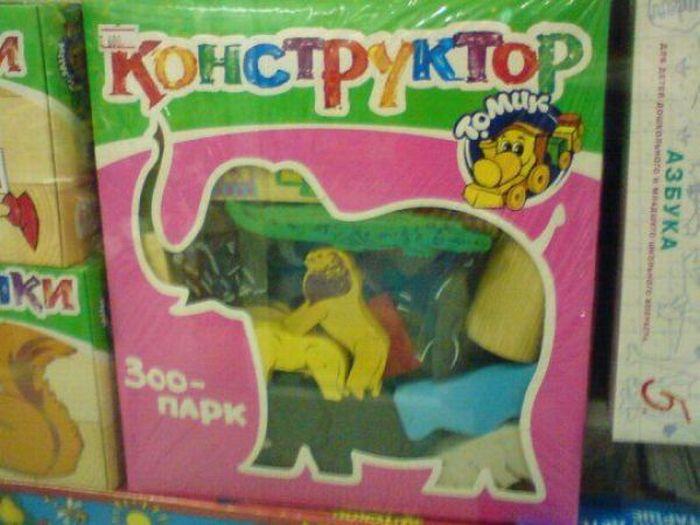 [ XopoM.com ] Сонирхолтой зураг #305