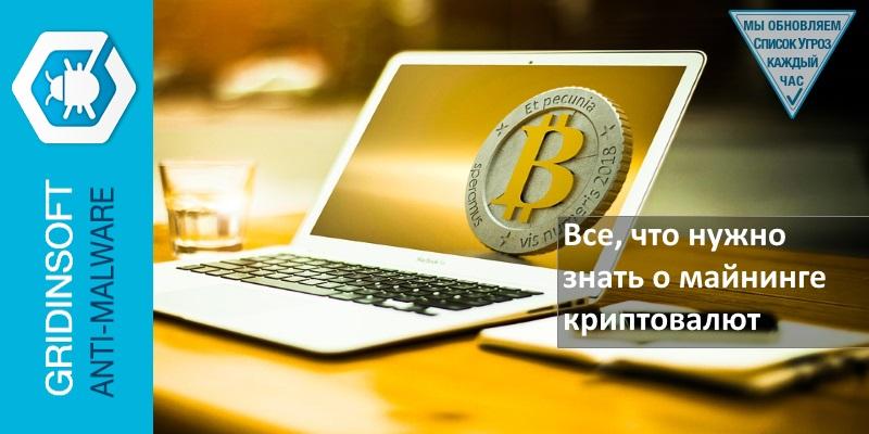 Как стать майнером криптовалют стратегии с индикатором rsi для бинарных опционов