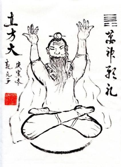 ancient image where a Taoist monk practiced with the energy of qi
