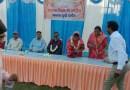 राजस्थान शिक्षक संघ की बैठक में हुई शिक्षकों ज्वलन्त समस्याओं पर चर्चा