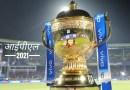 चेन्नई के गेंदबाजो के केहर ने पंजाब को 106 पर ही समेट कर , दर्ज की एक आसान जीत