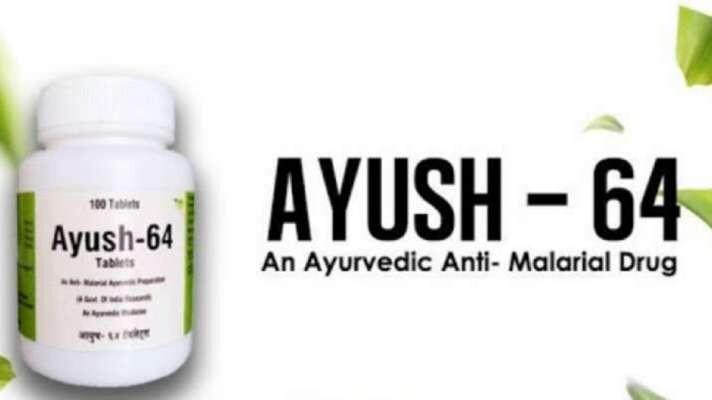 मध्यम कोरोना के मरीजों को दी जासकती है Ayush 64 दवा , दिल्ली में होगा मुफ्त वितरण