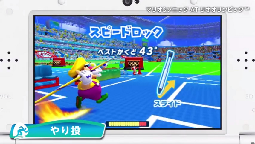 Mario & Sonic at the Rio 2016 Olympic Games  (4)
