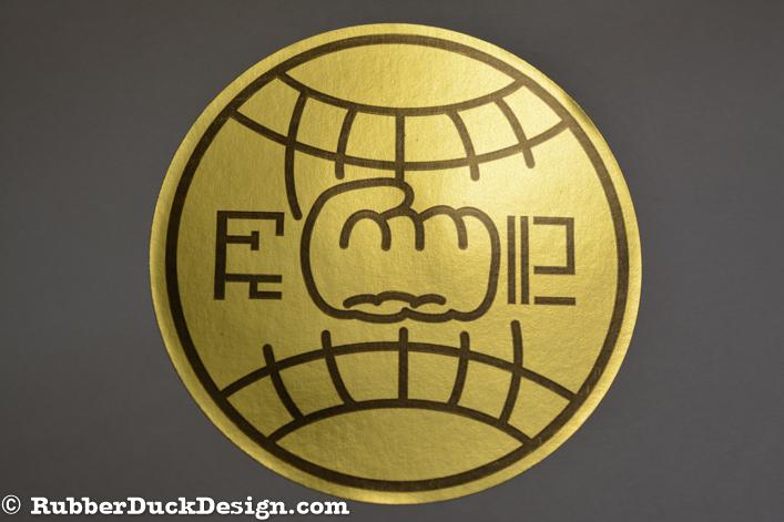 Ink Printed Seal - Black Ink on Bright Gold Foil