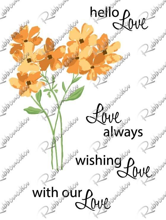 Rubbernecker Blog 3445-Just-Love