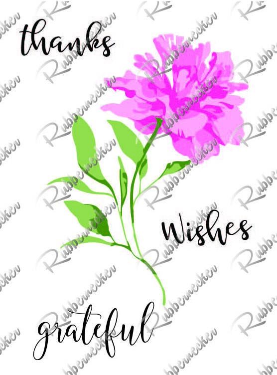Rubbernecker Blog 3447-Blooming-Heart