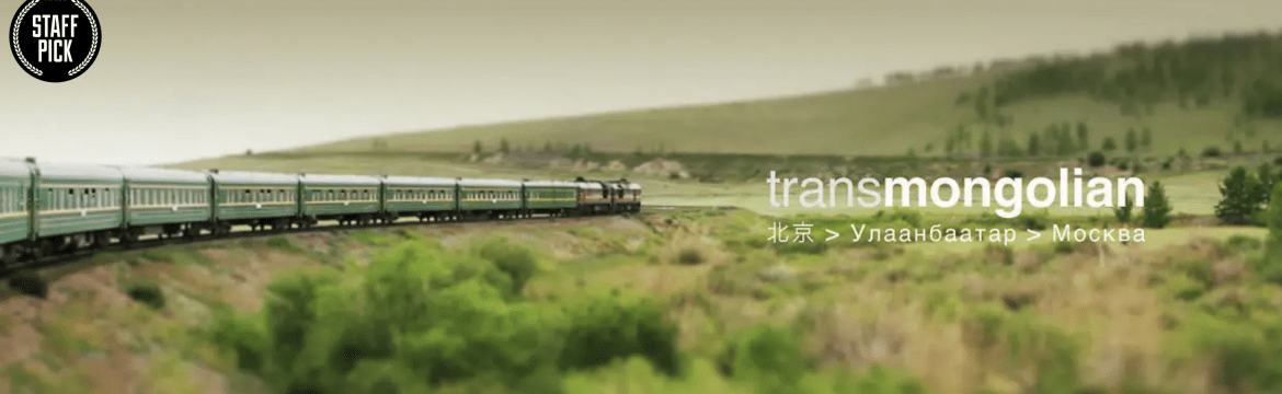 Transmongolian short travel film