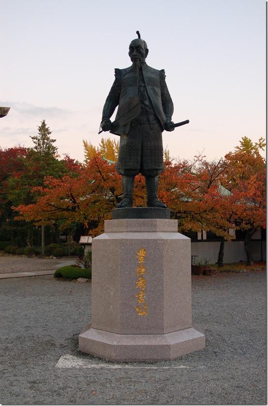 памятник Тоётоми Хидэёси