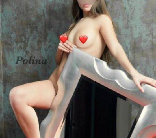 פולינה