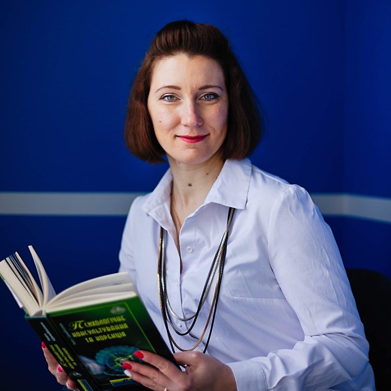 Ольга Шабловська, практикуюча психологиня