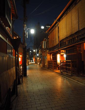 Geisha-Viertel in Kyoto