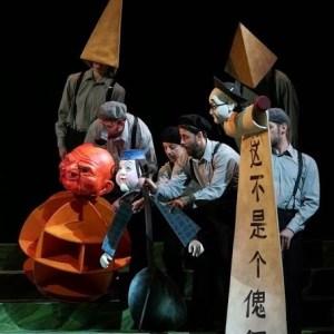 Singing+for+the+Emperor+Bregenzer+Festspiele+Karl+Forster-2
