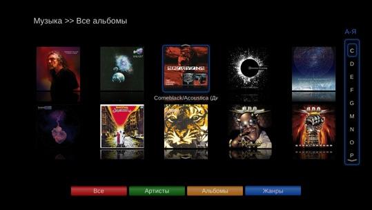 Контекстно-динамический алфавитный указатель музыки