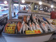 Another morning market- in Hokkaido, the freshest fish is sold.