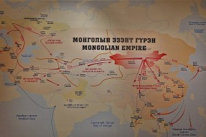 Mongolisches Nationalmuseum