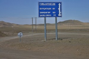 Wegweiser in der Mongolei