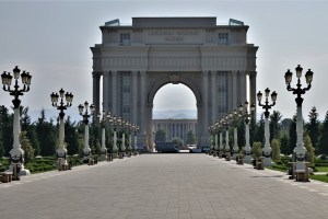 Heydar Aliyev Park Ganja, Azerbaijan