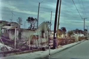Mati, Griechenland
