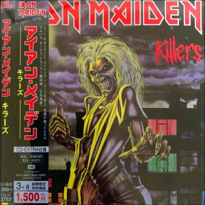 Iron Maiden: Killers (Japanese Multimedia Edition)