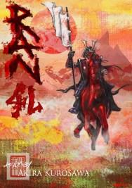 red sun warlord_edited-1