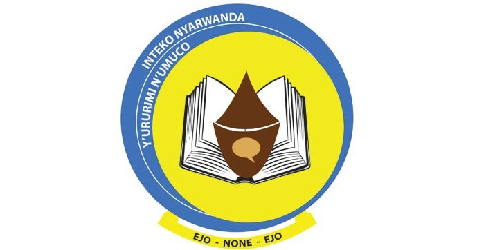"Aho bukera ururimi rwacu ikinyarwanda rurahinduka ""Ikinyacyongereza"""