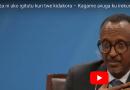 Ibi Kagame yavuze babyita kwiyerurutsa mu kinyarwanda gisukuye! Uretse ko nta nukundi yabivuga