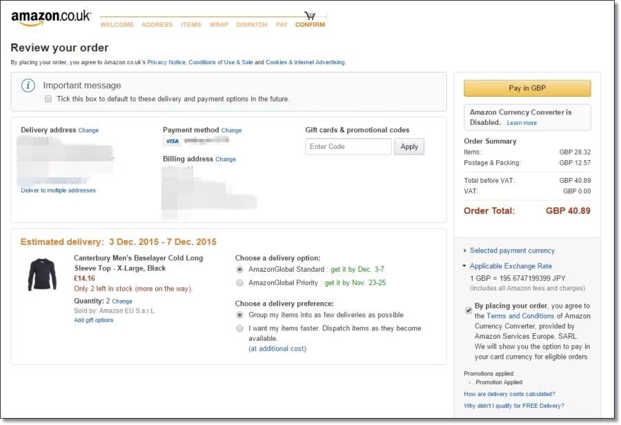 amazon_uk_イギリスアマゾン_ラグビー用品カンタベリー_クーガ_オプティマム購入方法