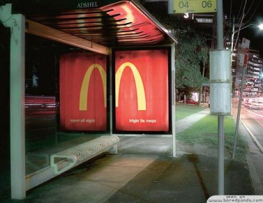 creative-ads-from-mcdonalds-open-all-night