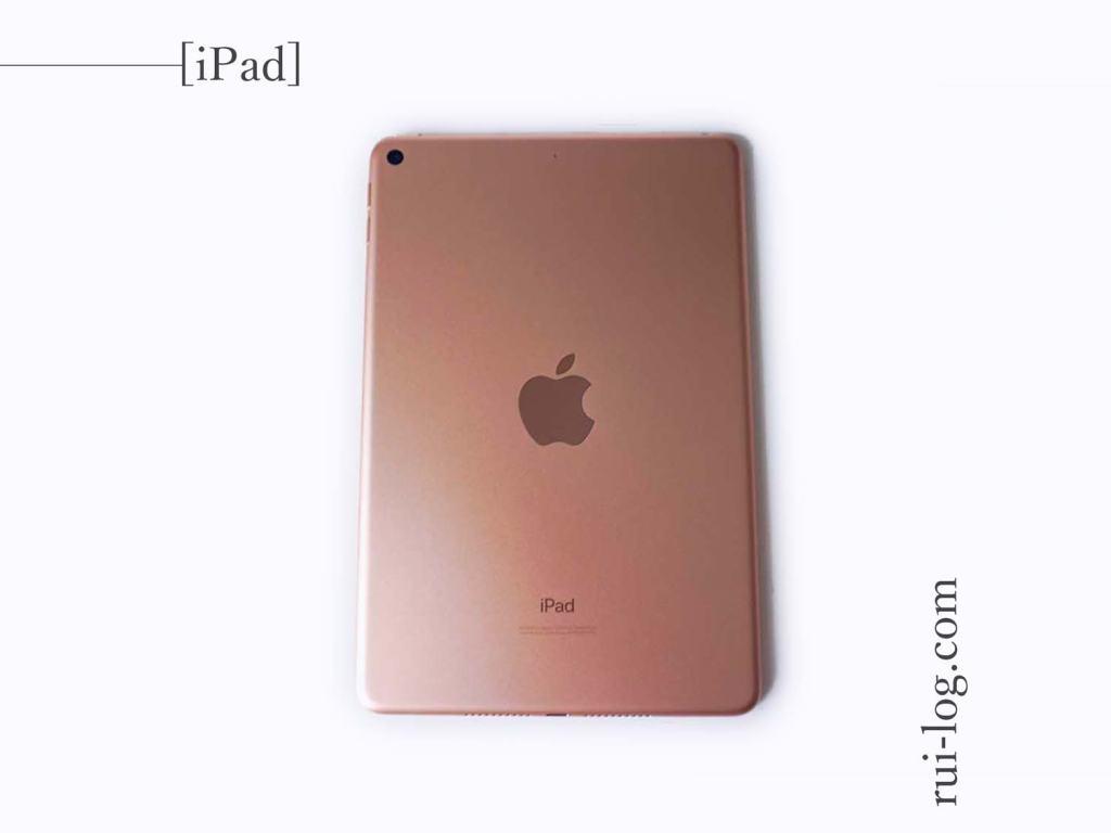 iPad mini 5 を購入しルイログがレビュー