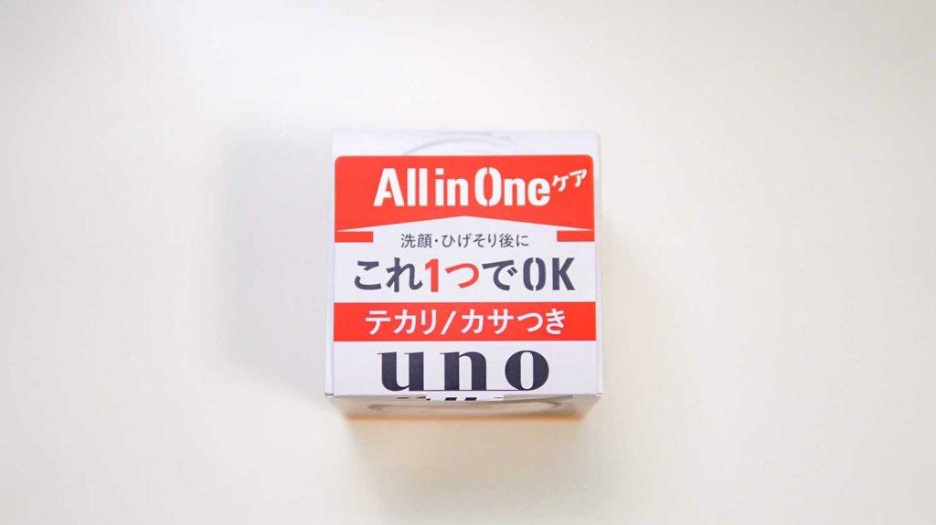 肌ウーノ「uno(ウーノ)クリームパーフェクション」