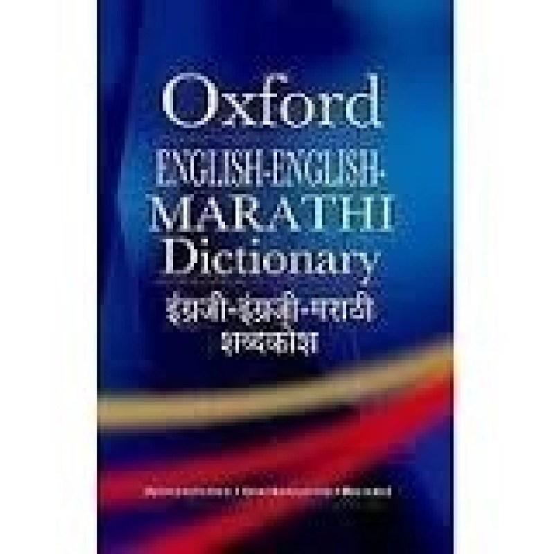 Astonishing Chandelier Meaning In Marathi Photos - Chandelier ...