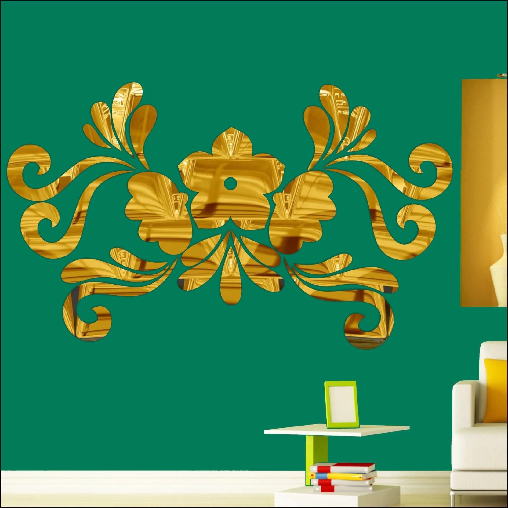 Look Decor Extra Large Look Decor Art Flower Golden