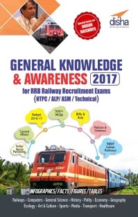 General Knowledge & Awareness 2017 for RRB Railway Recruitment Exams (NTPC/ALP/ASM/Technical)