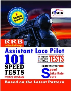 RRB Indian Railways Assistant Loco Pilot 101 Speed Tests Practice Workbook 1st Edition