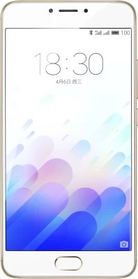 Meizu M3 Note (Gold, 32 GB)(3 GB RAM)